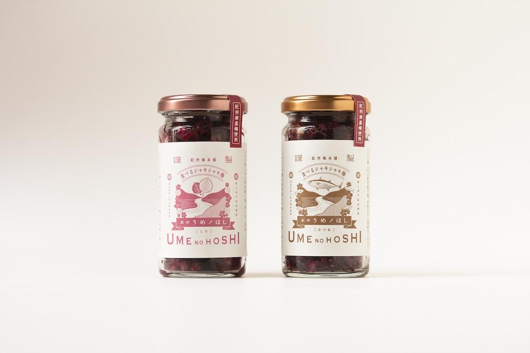 紫蘇とかつおの風味が楽しめる《紀州うめノほし》は、ギフトにも自分のご褒美にも買いたくなる。