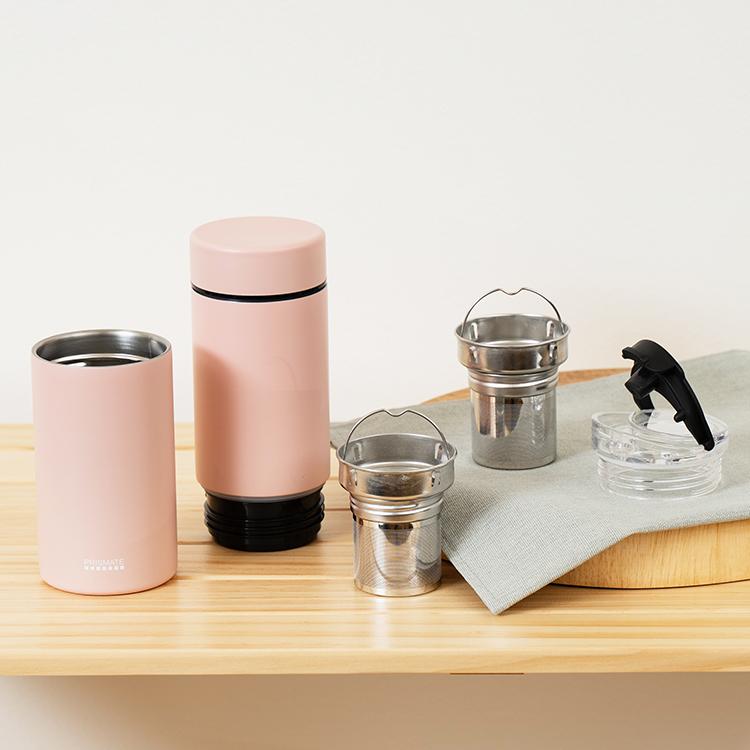 ミニにも大容量にも変身する水筒が便利。茶こしフィルターだってセットで付いてくる。