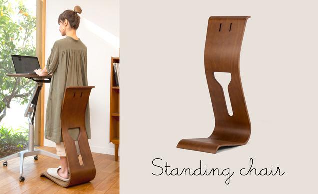 常識を覆す!【立ちながら座る椅子】でスタンディングワーク生活に切り替えよう