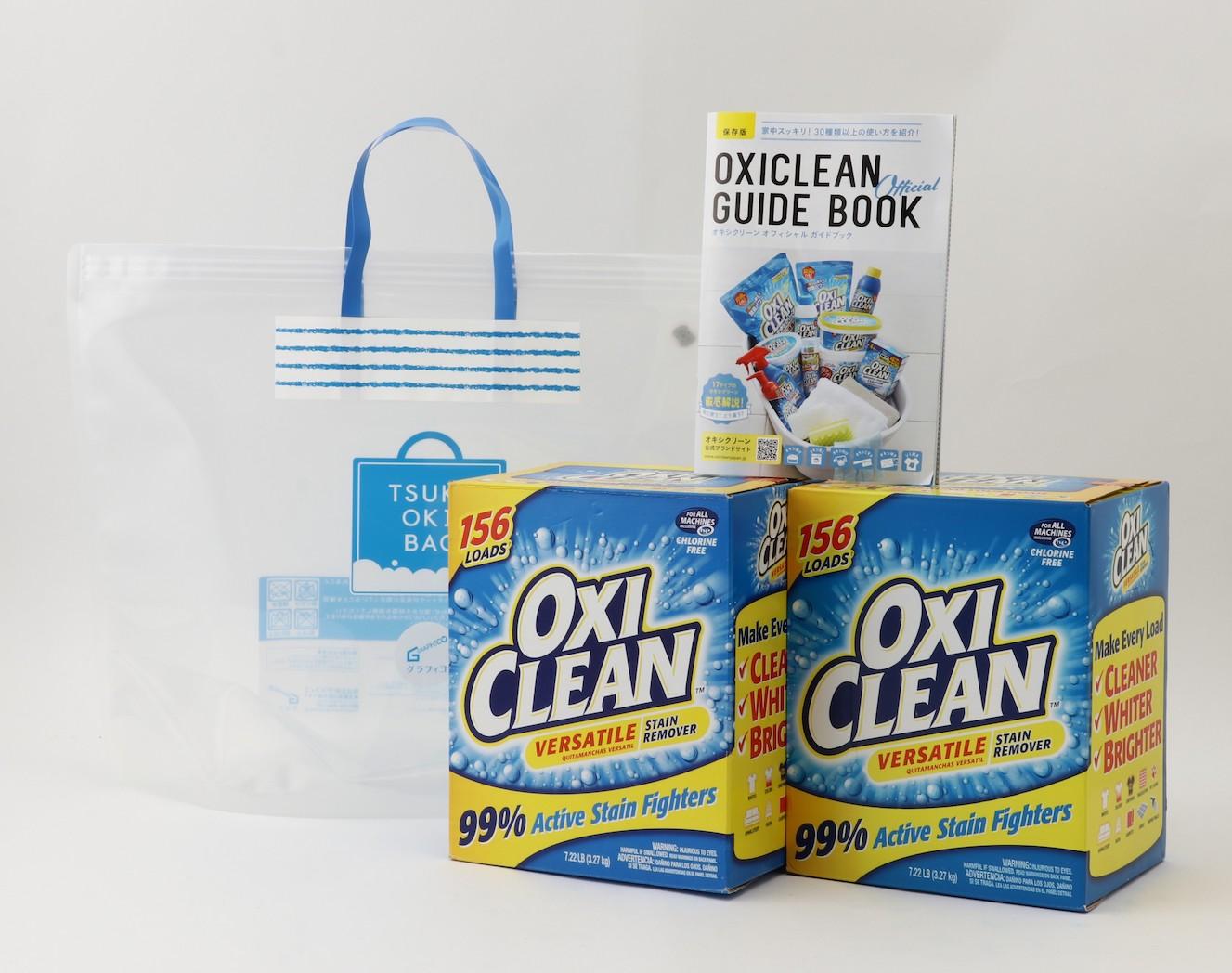 オキシ漬けをもっと手軽に!【専用バッグ】で洗い物を隅から隅まで浸そう