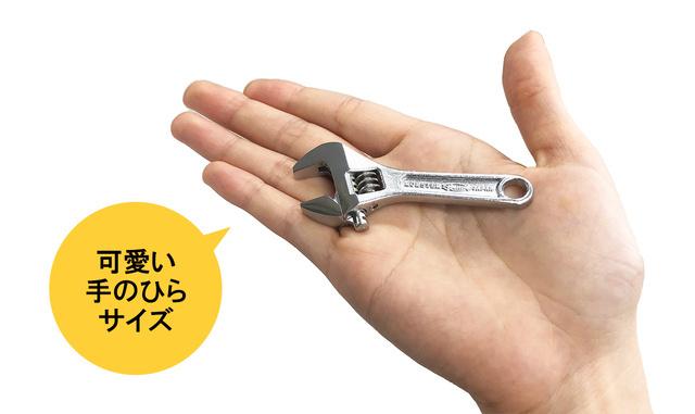高品質をお手元に!ミニサイズのモンキレンチがDIYや自転車整備に使いやすい